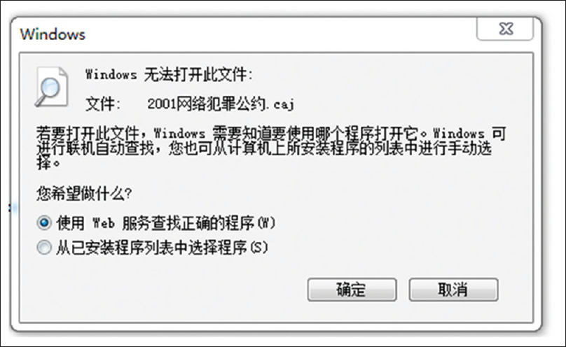 "Figure 3: Windows operating system cannot identify the pop-up window of ""2001 Cybercrime Convention.caj"" file"